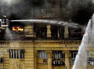 Fire In Park Street Kolkata