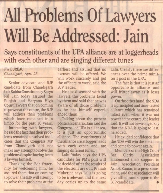 All Problems Of Lawyers Will Be Addressed: Satya Pal Jain