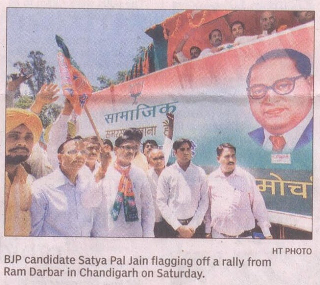 BJP candidate Satya Pal Jain flagging off a rally from Ram Darbar in Chandigarh on Saturday.
