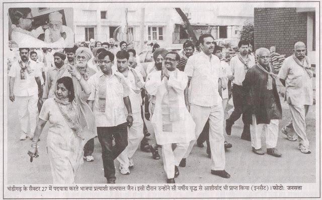 चंडीगढ़ के सैक्टर 27 में पदयात्रा करते भाजपा प्रत्याशी सत्यपाल जैन। इसी दौरान उन्होंने सौ वर्षीय वृद्ध से आशीर्वाद भी प्राप्त किया (इनसेट)।