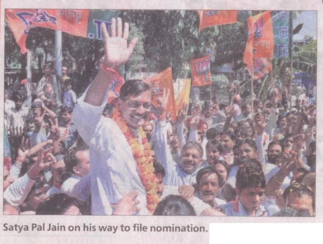 Satya Pal Jain on his way to file nomination.
