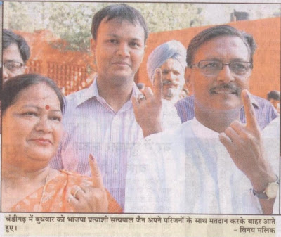 चंडीगढ़ में बुधवार को भाजपा प्रत्याशी सत्यपाल जैन अपने परिजनों के साथ मतदान करके बहार आते हुए।