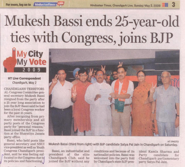 Mukesh Bassi (third from right) with BJP candidate Satya Pal Jain in Chandigarh on Saturday.