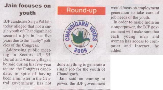 Satya Pal Jain focuses on youth