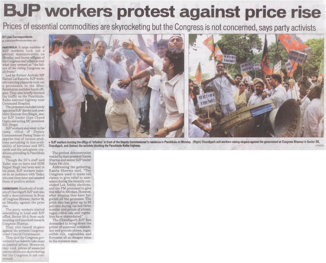 BJP workers protest against price rise [news.satyapaljain.com