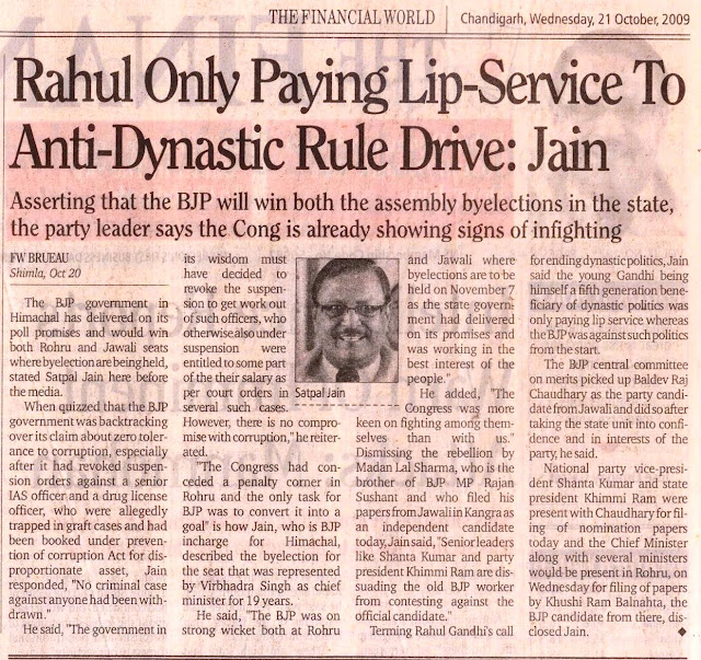 Rahul Only Paying Lip-Service To Anti-Dynastic Rule Drive: Satya Pal Jain