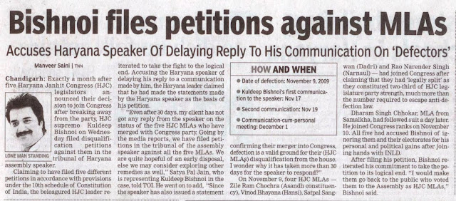 Satyapal Jain, who is representing Kuldeep Bishnoi in the case, told TOI.