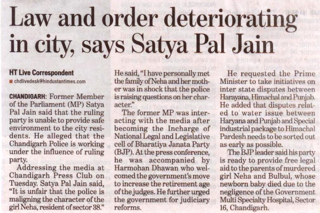 Law and order deteriorating in city, says Satya Pal Jain