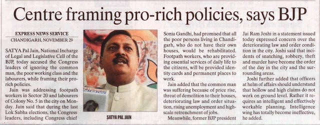 Satya Pal Jain, National Incharge of Legal and Legislative Cell of the BJP, today accused the Congress leaders of ignoring the common man, the poor working class and the labourers, while framing their pro-rich policies