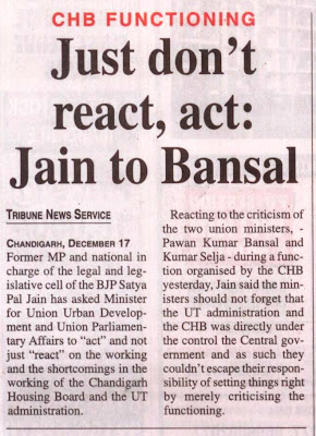 Just don't react, act: Jain to Bansal