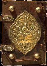 Coperta Sf Evanghelie