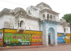 महलों वाला मंदिर परिक्रमा मार्ग