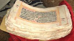 श्री राम चरित मानस की तुलसीदास जी द्वारा लिखी हस्त लिखित प्रति