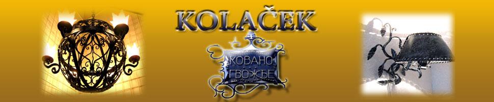 Kovano gvozdje Kolacek