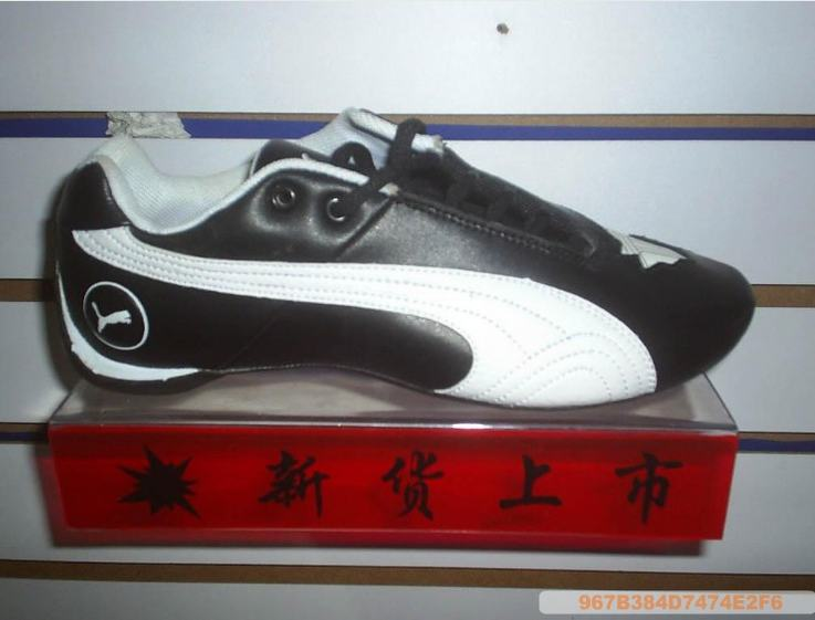 fashion shoes nike shoes collection picture