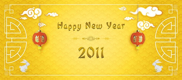 wallpaper 2011 new. house New Year Wallpapers 2011