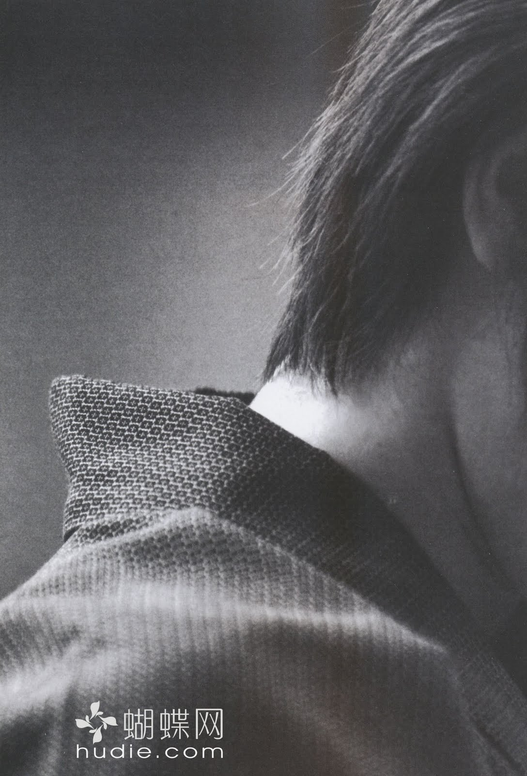 Miura Haruma 1+(32)