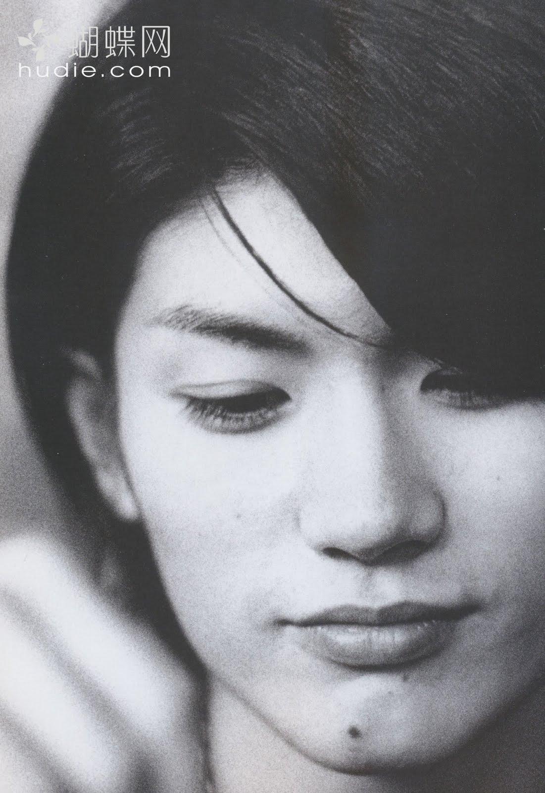 Miura Haruma 1+(93)
