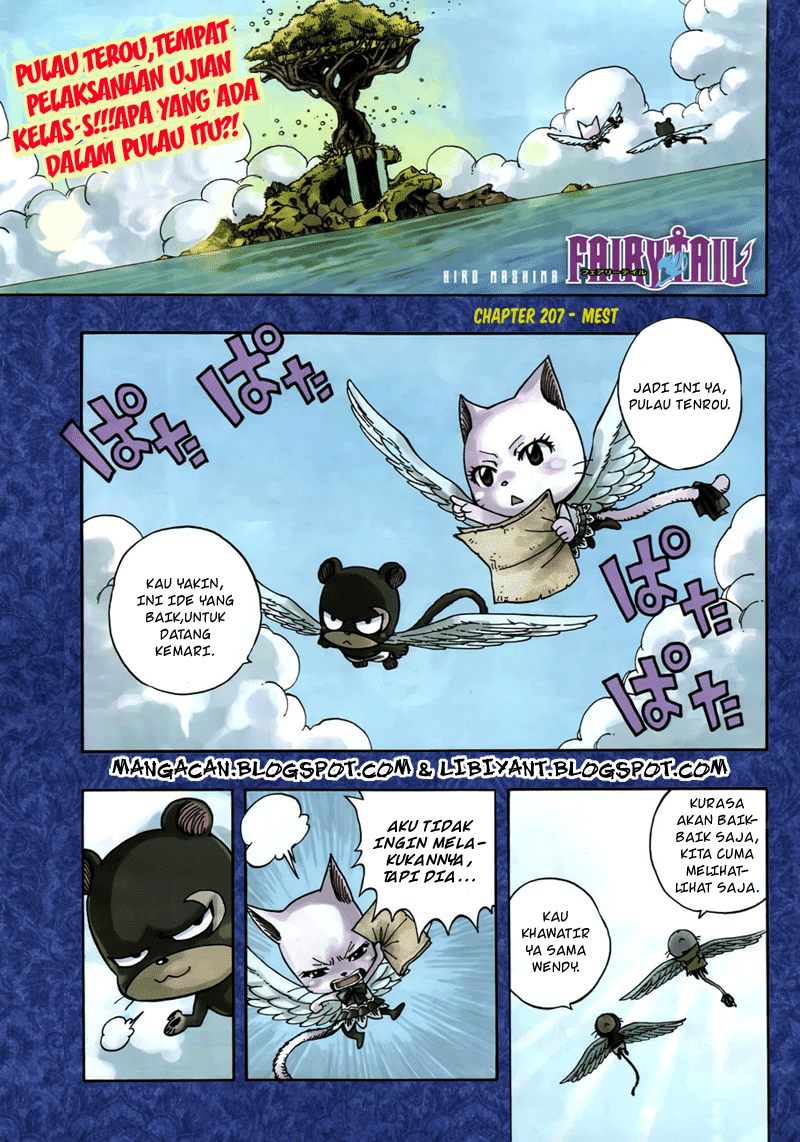 01 Fairy Tail 207