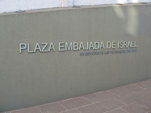 ¡¡¡¡MUY PRONTO....INFORME ESPECIAL DEL ATENTADO A LA EMBAJADA DE ISRAEL EN ARGENTINA!!!!