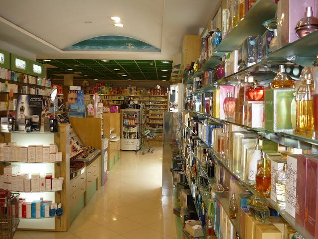 Perfumería Tiver. Ribadeo, Lugo. Punto de venta Eva Rogado