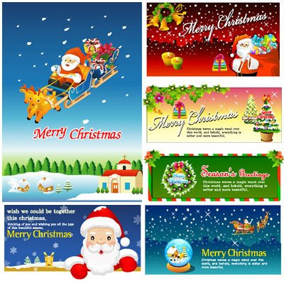XmasCards Vector