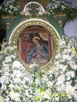 Virgen de Altagracia, La Caimana de Quibor