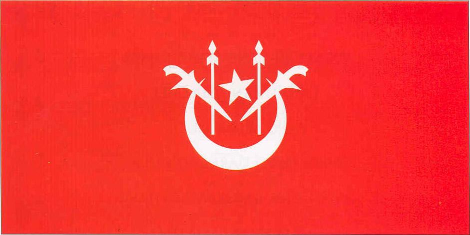 bendera dan jata negeri negeri di malaysia share the
