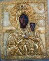 Παναγία η Βουλκανιώτισσα