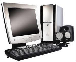 computadora-nueva