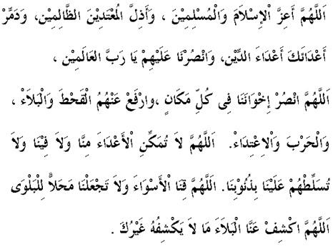 Azharjaafar313 Qunut Nazilah