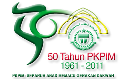 Menjelang 50 Tahun PKPIM