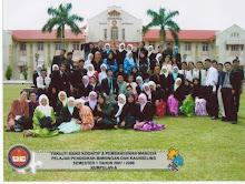 B&K batch 2007/2008