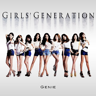 Girls' Generation - Genie Lyrics