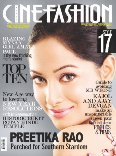 Preetika Rao On CineFashion Magazine Cover