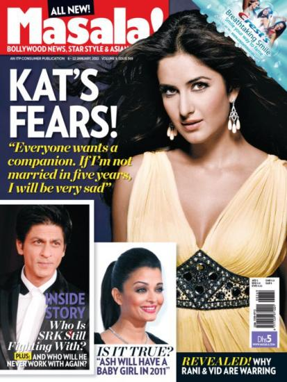 Sexy Katrina Kaif on Ahlan Masala Magazine Cover January 2011 Issue