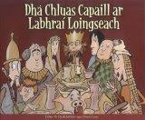 Eithne Ní Ghallchobhair