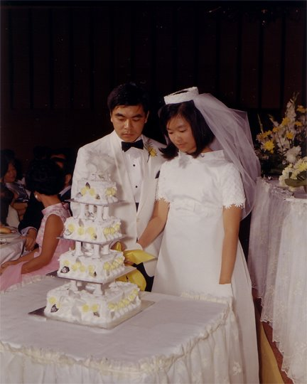 Happy 40th Anniversary Mom And Dad Coco Cake Land