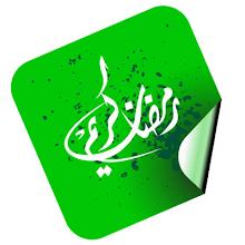 Ramadhan Zero Defect