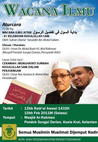 www.mymaktabaty.com Kuliah Wacana Ilmu Pondok Sungai Durian