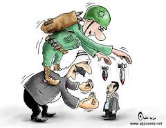 اصبري يا مقاومة محناش ساكتين---دا ورانا يهود والله حلوين