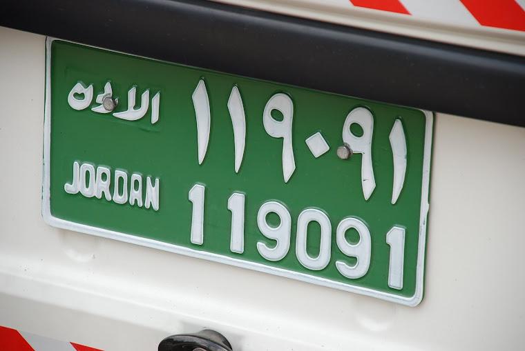 Matrícula jordana.
