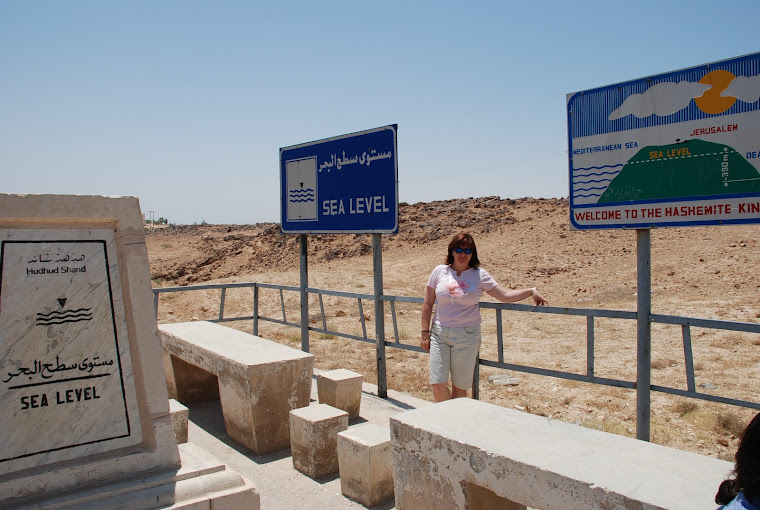 Cerca del Mar Muerto.
