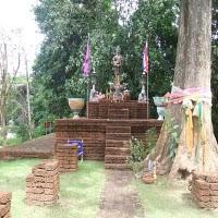Court Shiva