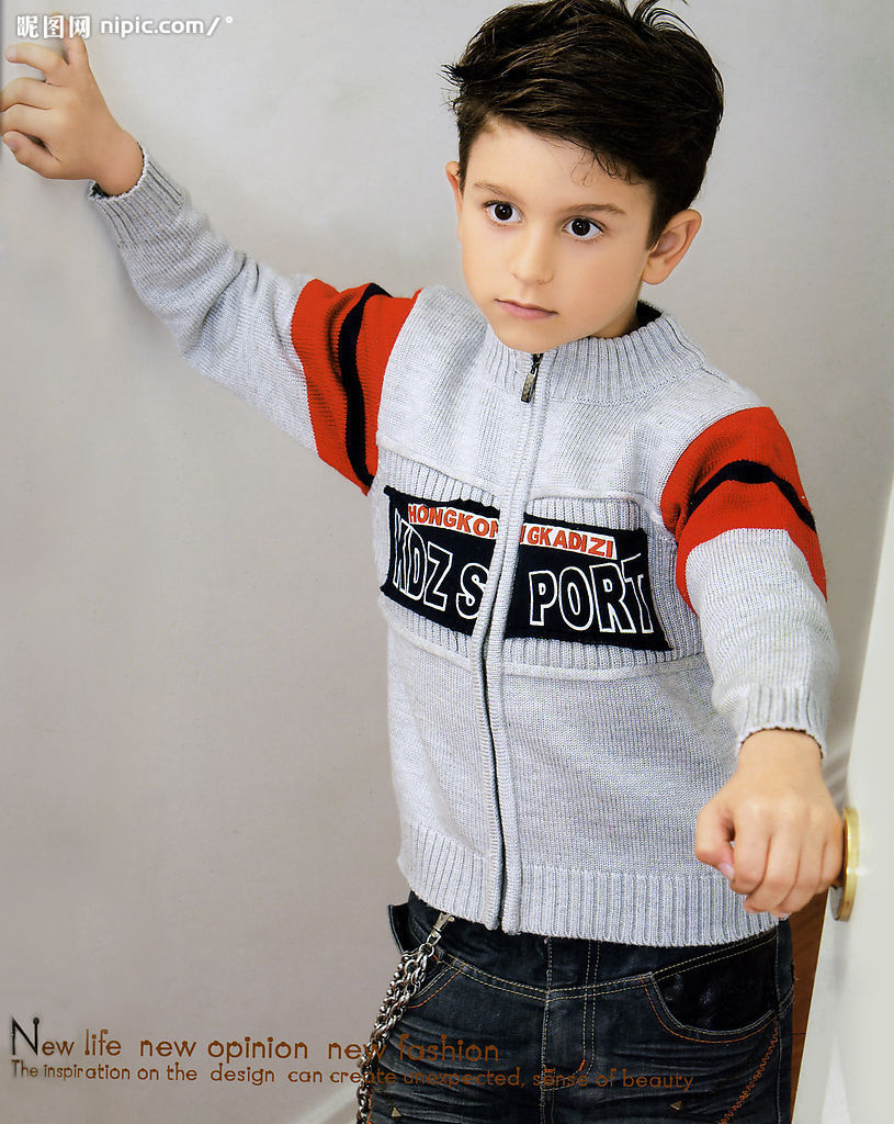 Our selection of boys' clothing includes a wide variety of boys' tops for you to choose from. We offer a large selection of T-shirts that are perfect for a growing boy's wardrobe, including comfortable, and breathable styles great for sports, school, and casual events.