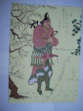 21. Samurai  14x20cm
