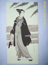 42.Samurai 18x35cm