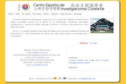 Centro Español de Investigaciones Coreanas