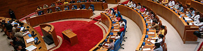 Foto do interior do parlamento galego