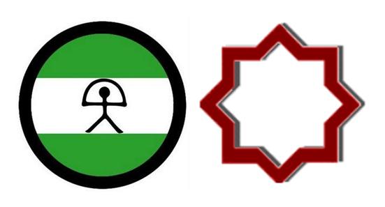 Imagen con el INDALO a izquierda, a la derecha ESTRELLA TARTÉSICA, símbolos ancestrales andaluces